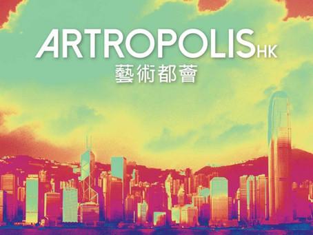 Art Week Hong Kong 2017