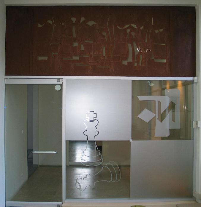 Curtain Steel Entrance Sculpture