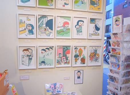 「オゼキイサムの一コマ漫画展」本日から!