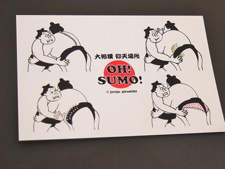 【入荷情報】OH!SUMO!ポストカードできました。