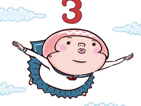 【予告】オゼキイサムさんの「一コマ漫画展」今年もやります!