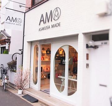 ASAKUSA MADEさんのお店にお伺いしました。