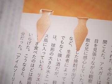 【入荷情報】BOOK DARTS