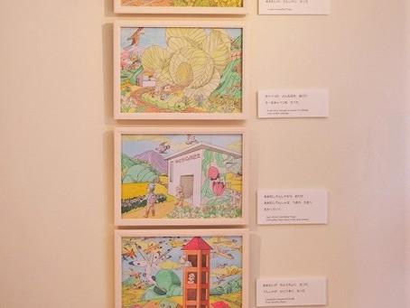 相澤拓さんの「4コマ童話」展、本日から!