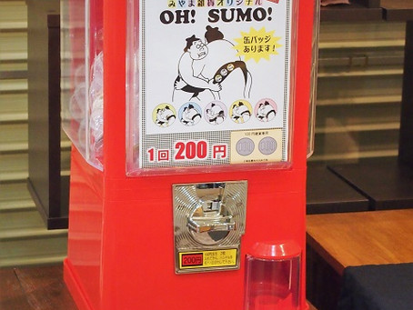 OH!SUMO! 缶バッジ、明日発売開始です!
