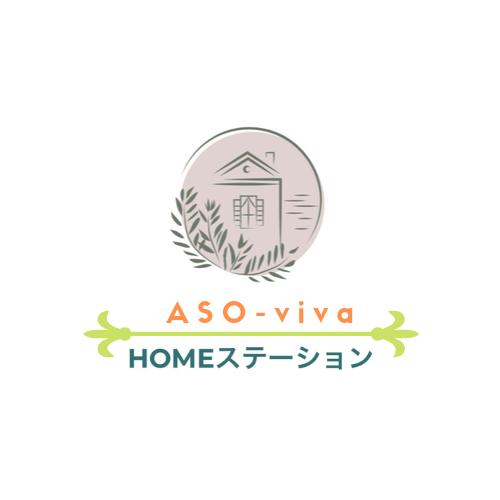 ASO-viva