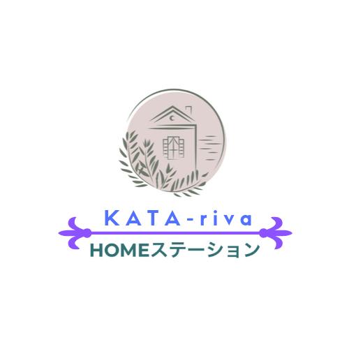 KATA-riva