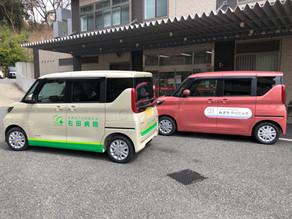 【実績紹介】右田病院様 カーラッピング