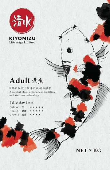 Kiyomizu Adult 7kg (6mm)