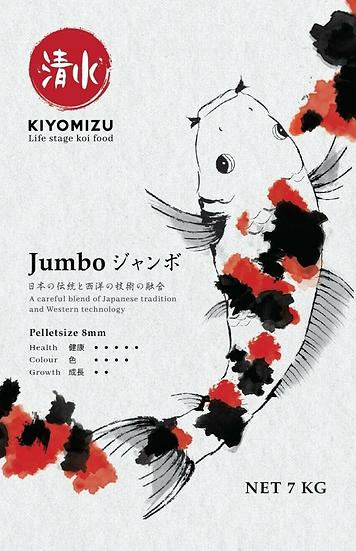 Kiyomizu Jumbo 7kg (8mm)