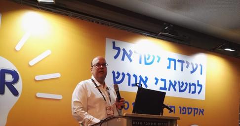 אודיט בוועידת ישראל למשאבי אנוש