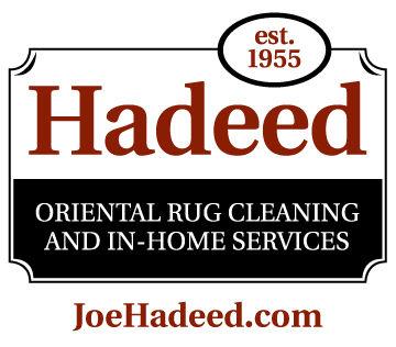hadeed-logo-square.jpg