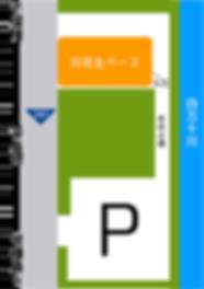 ベースマップアウトライン.png