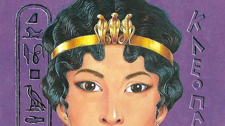 Cleopatre reine d'Egypte