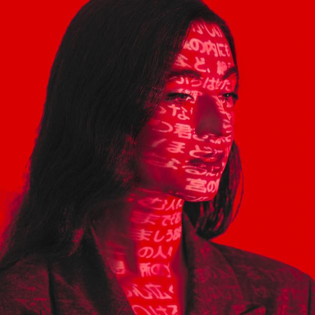 Eva Swan - I Control My Mind EP