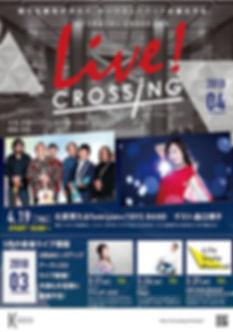 LSM Live 京橋エドグラン