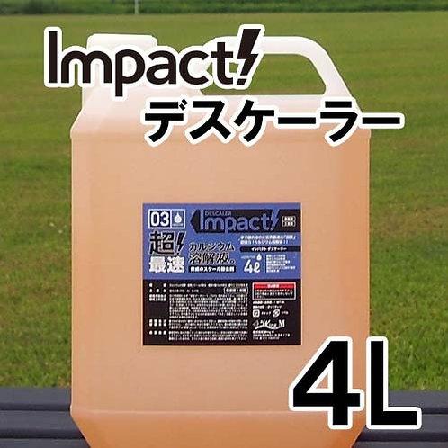 【インパクトデスケーラー】4L