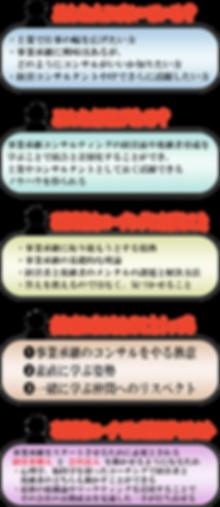 説明文02.png