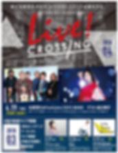 LSM Live@京橋エドグラン
