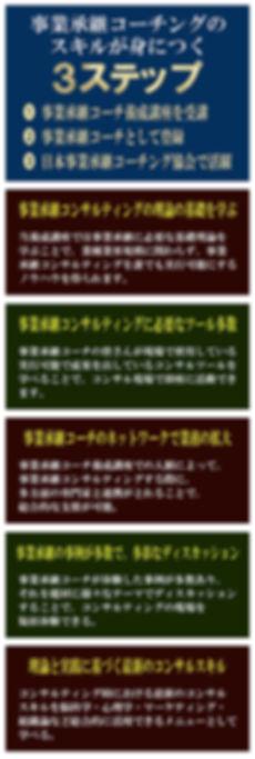 説明文01.jpg