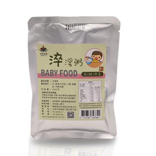 淬魚寶寶粥 (常溫)