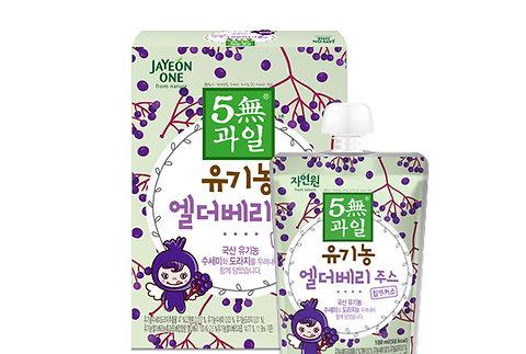 5-Free 100% 有機接骨木莓果汁 (1盒共4包)