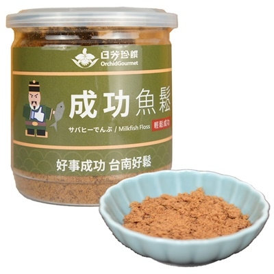 成功魚鬆( 虱目魚+鮪魚鬆 )