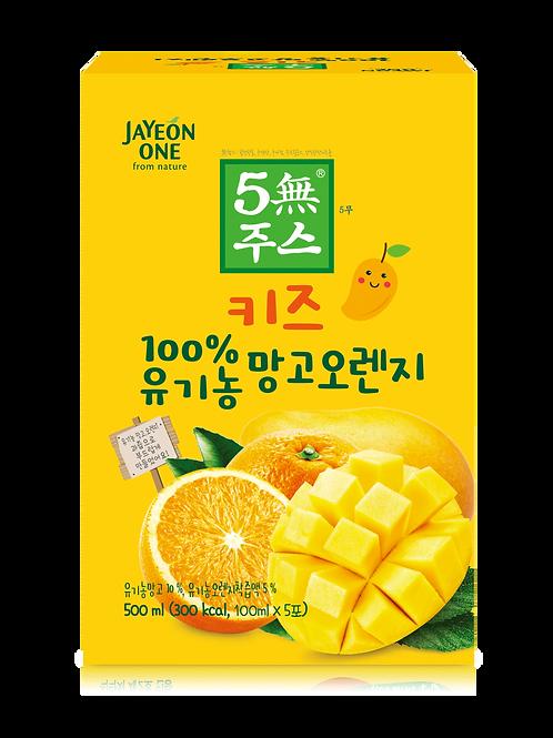 100%有機芒果及橙汁 (1盒共5包)