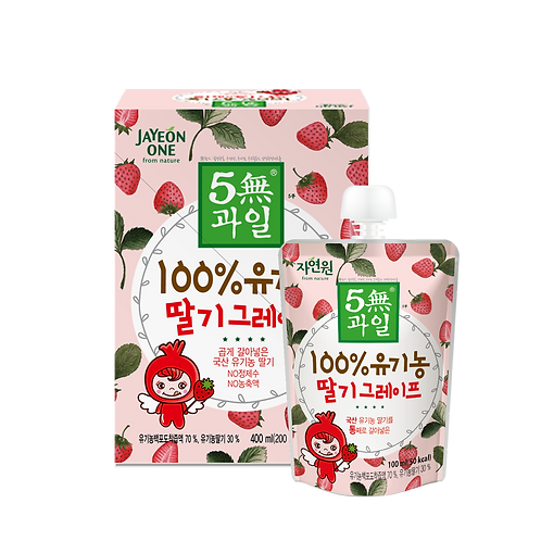5-Free 100%有機士多啤梨汁 (1盒共4包)