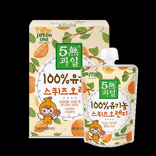 5-Free 100% 有機橙汁 (1盒共4包)