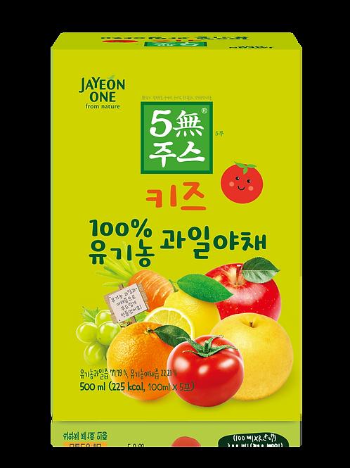 100%有機雜果及蔬菜汁 (1盒共5包)