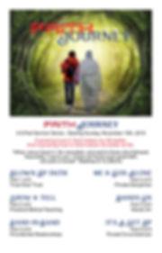 Faith Journey - Schedule Flyer 01.jpg