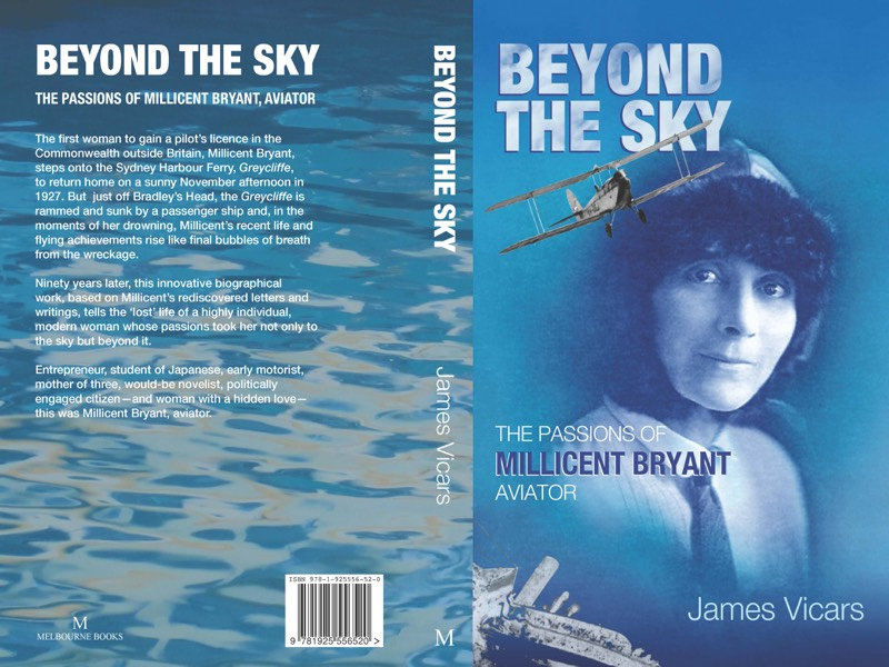 Copy of Beyond the Sky_Cover spread_sm.j