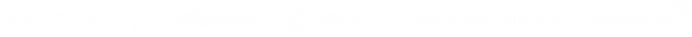 LHGA_Logobar_OS_LH_LX_SN_EW_1lin_white_r