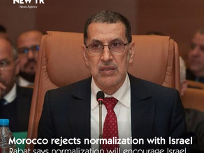 Morocco rejects any form of normalization with Israel