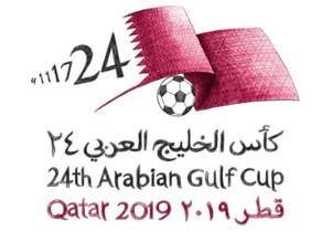 24th Arabian Gulf Cup