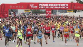 China postpones Beijing marathon due to Covid surge