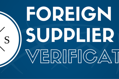 Foreign Supplier Verification Program (FSVP) Compliance