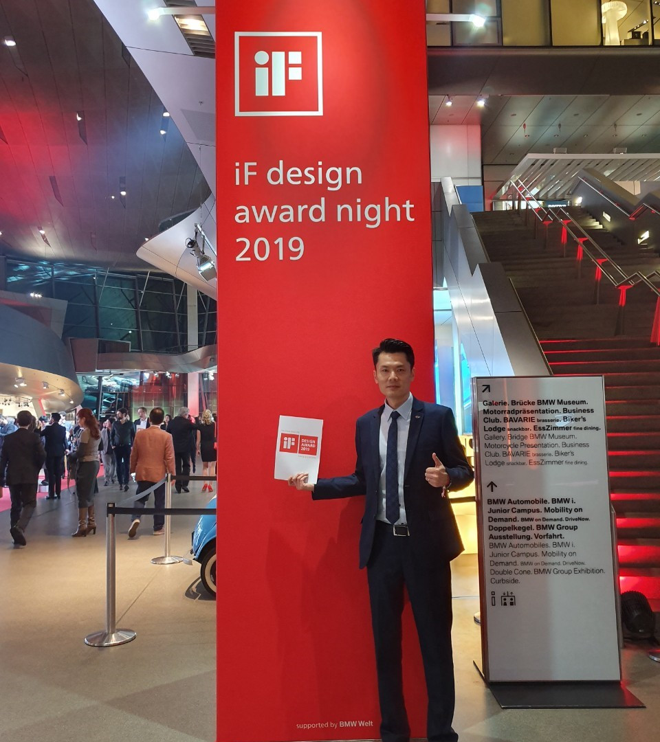 iF design night 2019_190318_0045.jpg