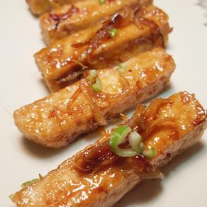 Tofu mit Ingwer und Sojasauce - 생강간장 양념 두부조림
