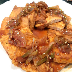 Chili geschmorter Tofu - 두부조림(Dubutschorim)