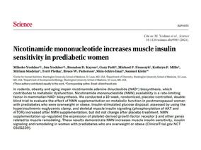 「見えてきた、NMNのヒトへの抗老化効果」日経BPのBeyond Healthに掲載されました