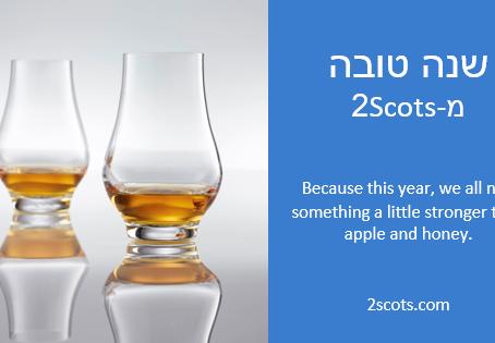 שנה טובה מ - 2Scots