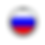 russia-1524479_640.png