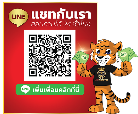 line ai.png