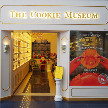 Cookie Museum @ Marina Square