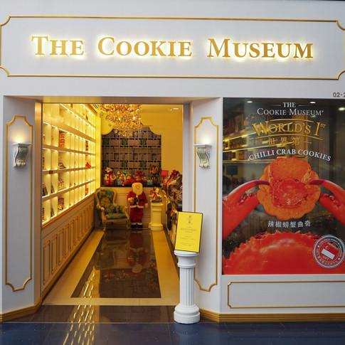 Cookie Museum @ Marina Square