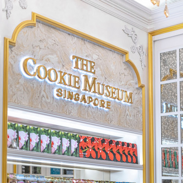 Cookie Museum @ Jewel