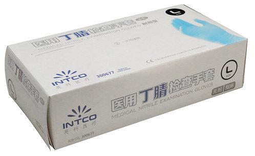 Kiemelt minőségű púdermentes nitril orvosi vizsgálókesztyű kék színben