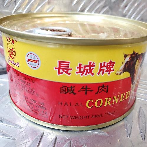 長城牌咸牛肉 (340g)